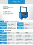 2015 Brother New Condition Automatic Strapping Machine with Roller Ap8060c