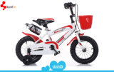 Wholesale Kids Bike, Baby Bicycles