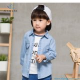 Simple Comfortable Light Blue Boys′ Short Sleeve Denim Shirt by Fly Jeans