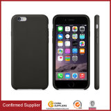 Ultra Slim PU Leather Protective Cell Phone Case for iPhone 7