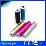 Wholesale Factory Price 2600mAh Power Bank