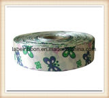 Color Single Side Polyester Satin Ribbon for Gift Packing (PSDA--1)