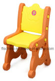 Daily and Party Using Eco-Friendly Plastic Kindergarten Furniture Chairs