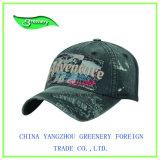 Fashion Promotional Denim Embroidered & Printed Baseball Sport Cap