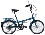 20inch Folding Portable Bike Cheap Folding Bicycle