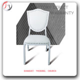 Nailing Unique Hotel White Stacking Hall Chair (BC-57)