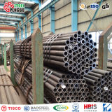 Small Diameter Carbon Seamless Steel Pipe