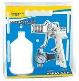 H. V. L. P Spray Guns Kit Cy-2008A1
