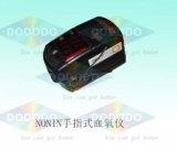 Nonin Fingertip Oximeter Repair