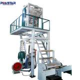 SD-Rotary Die Head PE Film Blowing Machine (H65)