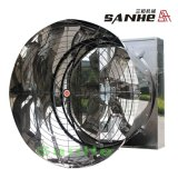 Double-Door Cone Fan (Butterfly Cone Fan) -Lee (DJF)