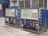 RO Water Treatment Plant (12000GPD)