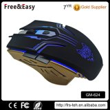 Factory Supplier OEM Brand Optcial Wired Gaming Mouse