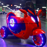 New Electric Motorcycle for Children