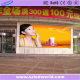 P5 Indoor Full Color LED Display Screen Panel for Advertising