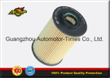 Wholesale Oil Filters Distributors OEM Engine Partscustom Oil Filter for Hu7001X 26320-2A500 26320-3c30A 26330-3c300