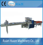 Automatic Heat Shrink Wrapping Machine for Sale, Food Packaging Machine