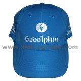 Fashion Sport Baseball Caps (JRE069)
