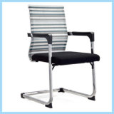 Modern Executive Office Furniture PU Leather Office Chair with Armrest