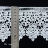 11.8cm High Quality No Elastic Lace Trim for Fabric Accessories Hml043