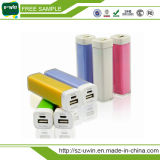Low Price Promotion Gift 2000mAh Power Bank 2600mAh