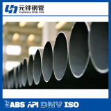 216*17 Seamless Steel Pipe From Chinese Steel Pipe Manufacturer