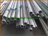 Best Quality China AISI 316ti Flexible Stainless Steel Pipe