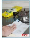 Cooking Bench and Oven Oil Cleaning Lighting Wipes