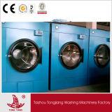 Laundry Drying Equipment 200kg/150kg/100kg/70kg/50kg/30kg (SWA801)