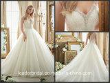 2017 Tulle Bridal Ball Gown Cap Sleeves Sheer Back Wedding Dress Mrl2875