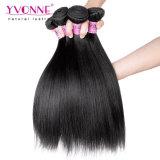 Virgin Brazilian Light Yaki Hair Weft