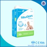 2017 Disposable Baby Diapers Baby Nappies Distributor for Baby Care Products
