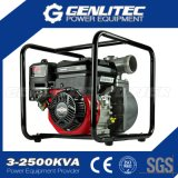 Gasoline Water Pump with Briggs Stratton Engine/Motor