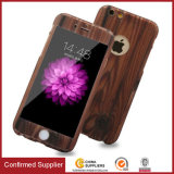 360 Degree Full Protective Wood Grain PC Mobile Phone Case