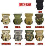 Military Tactical Drop Leg Bag Waist Belt Pack