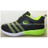 Four Colors Children Sports Shoes Mesh Shoes