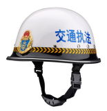 Traffic Line Duty Helmet