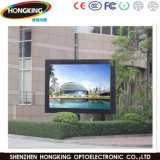 P4 Outdoor Full Color LED Display for Advertising