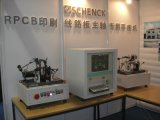 Spindle Balancing Machine (RPCB)