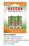 Naccon Ni-Mh C Rechargeable Battery (Ni-MH C3500BP2)