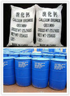 52% 96%Calcium Bromide Oil Drilling