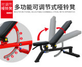 Fitness Gym Equipment, Bodybuilding Exercise Machine Adjustable Bench