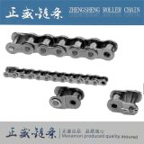 Simplex/Double/Triplex Heavy Duty Convey Roller Chain for Industrial Transmission