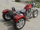 Trike 250cc (FY250-A)