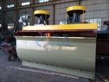 High Efficiency Flotation Machine for Gold Mining