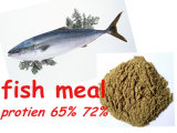 Fish Meal Powder for Feed with Competitive Price