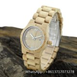 New Environmental Protection Japan Movement Wooden Fashion Watch Bg148