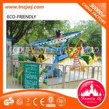 Amusement Park Equipment Giant Stride Carousel Outdoor Equipment for Sale