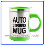 Self Stirring Mug Electric Coffee Mug (R-E021)