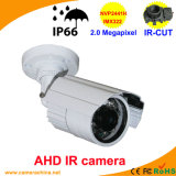 25m IR Weatherproof 1080P Ahd Camera
